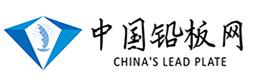 中国铅板网